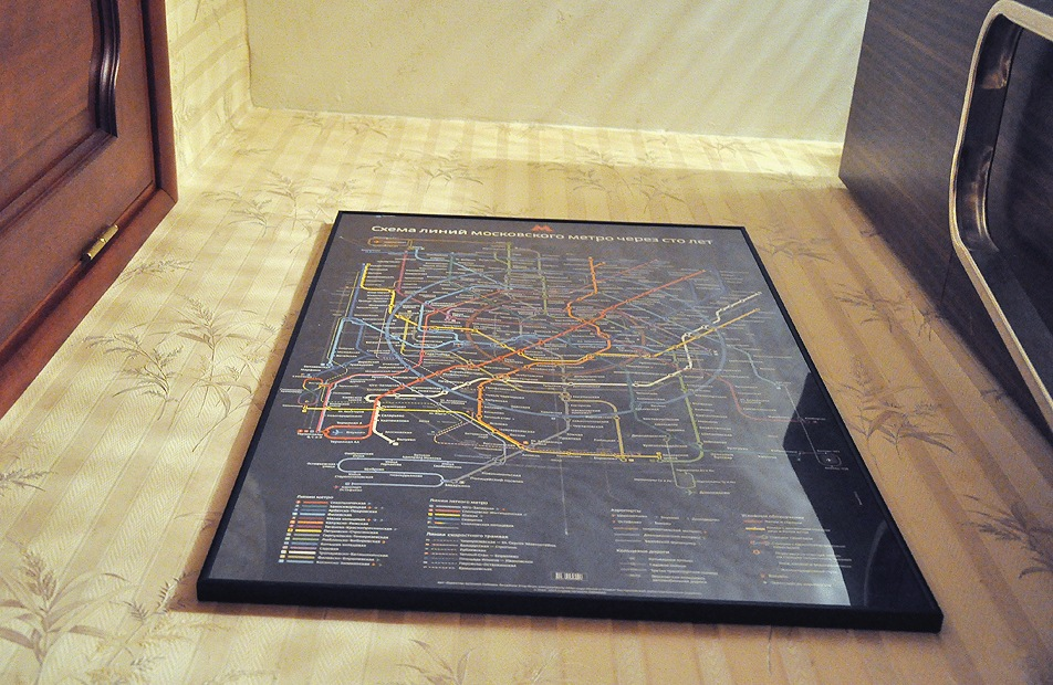 «Схема метро через 100 лет»