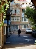 Ереванский дворик
