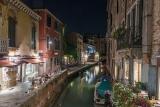 Венецианские ночи