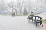 Романтики тумана
