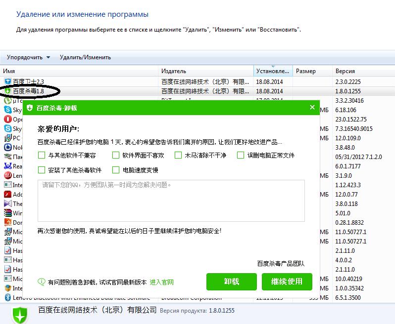 Как скачать китайский шрифт на компьютер