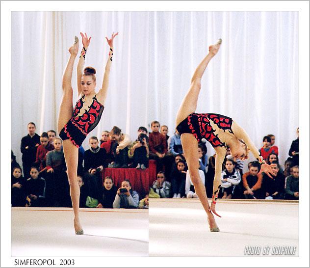 Как сделать кичку на гимнастику