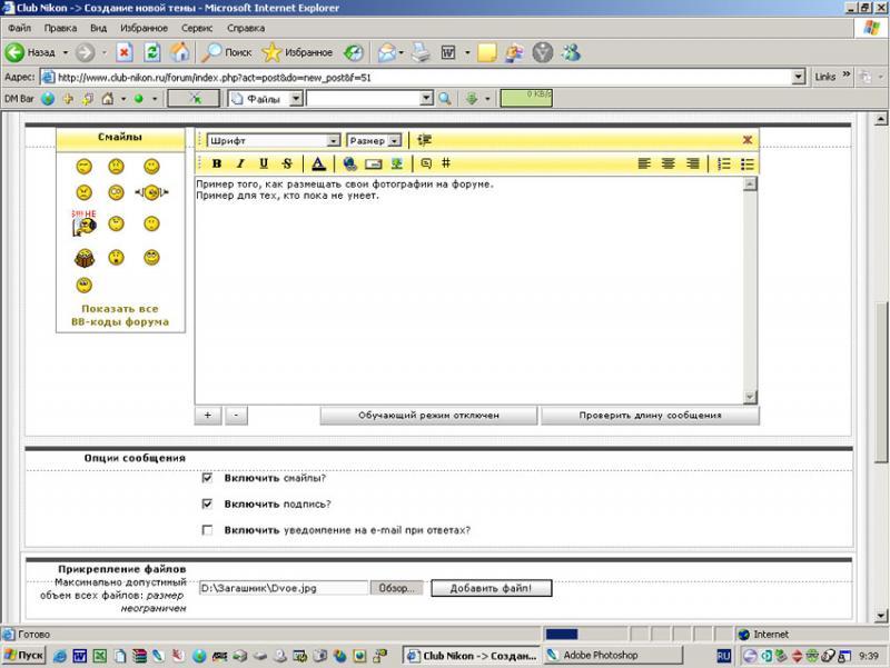 Прикрепленное изображение: Screen_1.jpg