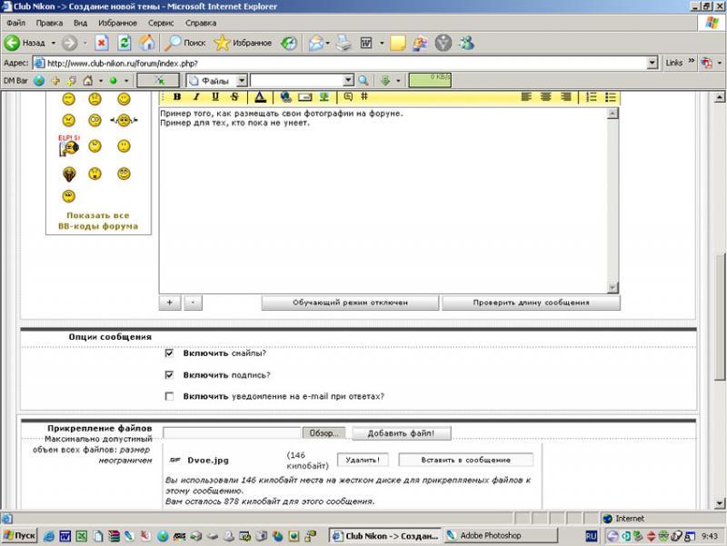 Прикрепленное изображение: Screen_2.jpg